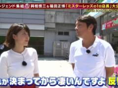 上村彩子アナが白ニットでムチムチおっぱいの形がくっきりの着衣巨乳キャプ!TBS女子アナ