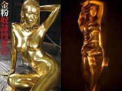企画物AVみたいな全身金粉メイクを施したブルゾンちえみ(28)が妙にエロい