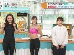 後藤晴菜アナがピチピチスパッツでムチムチのエロ下半身のラインとモリマンスジくっきりキャプ!日本テレビ女子アナ