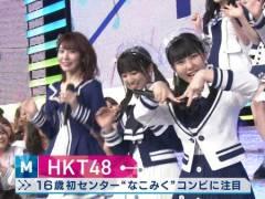 【画像】HKT48田中美久、指で「Mポーズ」作りながら登場しジャニヲタの怒りを買うwwwww