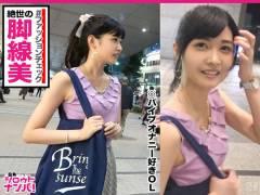 新宿で22歳清楚系OLをファッションチェック。実はバイブでオナニーしているというギャップ女子。パイパンま●こから勢いよくハメ潮噴射