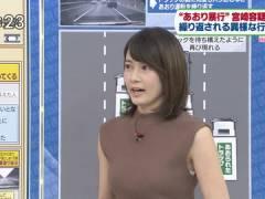TBS宇内梨沙アナ、横乳もワキから見えるインナーもエロすぎ。