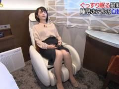 相内優香アナのスカートのスリットからムチムチのエロ太もも丸見え美脚&食い込み透けブラキャプ!テレビ東京女子アナ