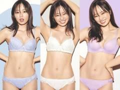 元欅坂46の今泉佑唯 下着モデル就任で美乳露出