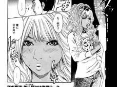 【エロ漫画】 路地裏でガラの悪そうな黒ギャルに声を掛けられた!! 黒ギャル「ア、アタシとセックスしませんか?」 サラリーマン「!?」