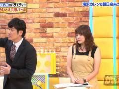 テレ朝・三谷紬アナ、パツパツな胸元とムチムチな二の腕。