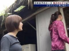 宮司愛海アナのツンと上向きに美乳そうなエロおっぱいの形がくっきりキャプ!フジテレビ女子アナ