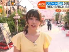 森香澄アナが前屈み胸チラして胸チラブラチラおっぱいキャプ!テレビ東京女子アナ