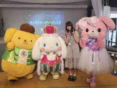【画像】乃木坂46中村麗乃さん、サンリオキャラを公開処刑wwwww