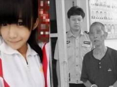 【サキュパス】中国の爺さん(80)、近所の貧乏JSに全裸で誘惑され小遣250円で5年間セックスしまくるwwwwwww(画像あり)