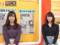 新井恵理那さん、ひかえめだけど上向きなおっぱい。
