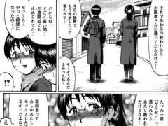 【虹】マジメなクラス委員が実はアソコが擦り切れて病院通いをするサセコだったお話