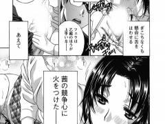 【エロ漫画】ちょっと褒められたぐらいで嬉しくなって、友達の旦那に抱かれた女さんwww
