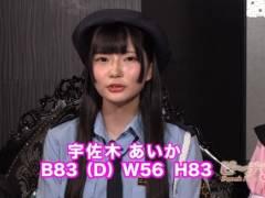 声優系の顔立ちした新人AV女優・宇佐木あいかがテレビ出てる