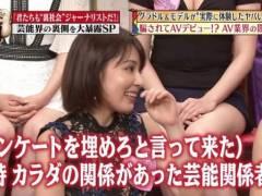 元AKB48金子智美が枕営業相手にAVに堕とされかけた過去を告白