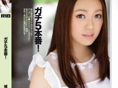 元AKBでAV女優の米澤瑠美が結婚妊娠出産!