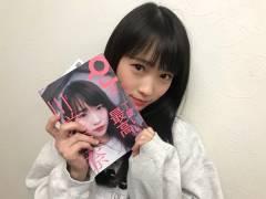 【朗報】元AKB川栄李奈さん「Quick Japan」で表紙&40ページの特集!若者のカリスマになった模様!!