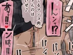 【寝取られエロ漫画】「ここ好き?♥好きかって聞いてんの♥♥」俺の彼女が親友と浮気してるのを盗聴録音機で確かめる