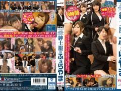 「スーツ姿の女性従業員のフェラごっくんが人気のお店 紳士服のふぇらやま vol.2」
