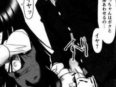 【ワタシは絶対性格悪くない☆】幼馴染の強気な生徒会長娘をメロメロに♥【綾那瑞奇】