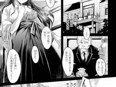 【エロ漫画】名家のお嬢様、早く跡継ぎが欲しいと思っている父親の命令で見知らぬ男達や家人に種付けレイプされちゃう・・・