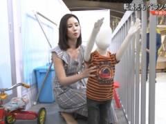 森川夕貴アナの前かがみ胸チラおっぱいキャプ!テレビ朝日女子アナ