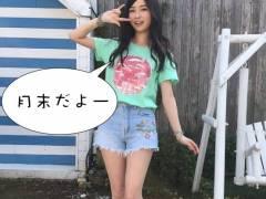 【過激画像】佐々木琴子さん、生脚ショートパンツで美脚披露!!