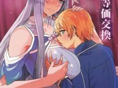 【SAO】「これで…猊下との―間接セックス♡」ユージオがアドミニストレータとHしてる所をチュデルキンに見られてヒドイ目にwwwww【エロ漫画同人誌:にゅーぷる】