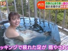井口綾子さんの露天風呂入浴。