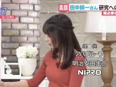 【宇垣美里】 宇垣美里アナ ニット横乳☆