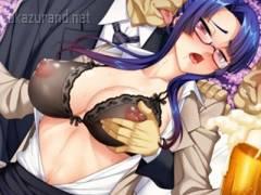 【対魔忍決戦アリーナ】八津紫がメガネOLに!上司にセクハラされて花見でストリップさせられ.....!?