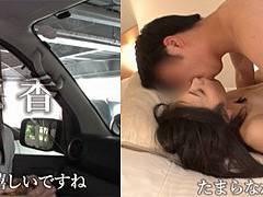 米倉穂香さんがSNSで募集した10歳以上年下の童貞ガチ素人3名を優しく筆下ろし!