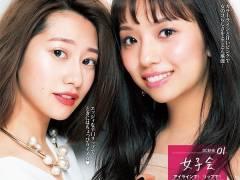 【悲報】乃木坂46新内眞衣さん、桜井玲香さんに公開処刑されるwwwwwwwww