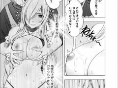 ★【18禁同人漫画】TVでHなハプニングを受け続け24時間徹底的に辱められたプライドの高い女2