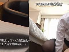 オコ顔すら可愛いツンツン女上司の山岸逢花ちゃんと相部屋になって朝まで生セックス!