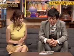 鷲見玲奈アナがノースリーブニットで豊満なロケットおっぱいの形がくっきりの着衣巨乳キャプ!テレビ東京女子アナ