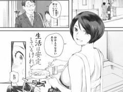 【浮気エロ漫画】旦那が家に連れてきた部下は元セフレ!?