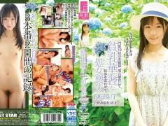 【千野みゆき】門限19時のお嬢様、地元鎌倉にて貧乳華奢な肢体を震わせて、処女喪失DEBUT 千野みゆき 18才