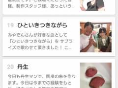 【悲報】SKE大芝りんか やらかす!wwwツイキャス主にDMおくり配信中に電話出演www