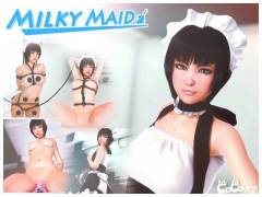 【プライムエロアニメ】Milky Maid~メイドのご奉仕教えます~