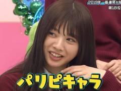 【日向坂46】富田鈴花っておっぱいデカすぎグラマラスボディやんけwwwwwお宝ポロリ