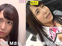 新卒アイドル女性社員の加藤ももかを酔わせてエッチ!スマホ撮影してそれをネタに社内ハメ