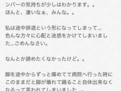 HKT48新センター&エース田中美久「私はこれからのチャンスをがむしゃらに掴みにいく」