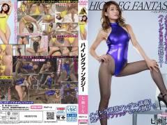 【七瀬ひな】モデル体型イケイケお姉さんとハイレグの親和性の高さを見よ(`・ω・´)